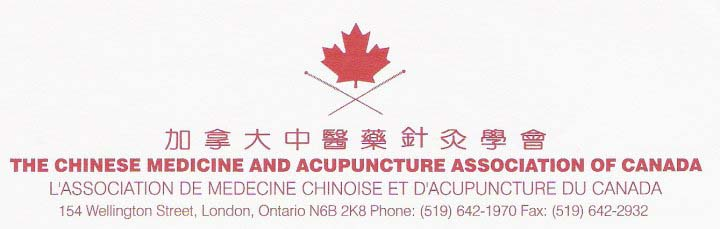 acupuncture-2500